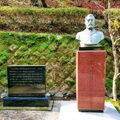伊香保温泉 飲泉所 エルヴィン・フォン・ベルツ博士の像