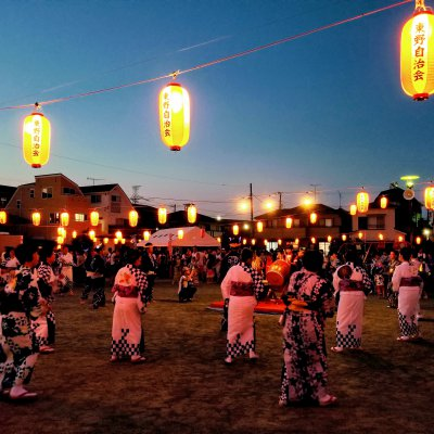 新浦安 東野北街区公園 納涼盆踊り大会