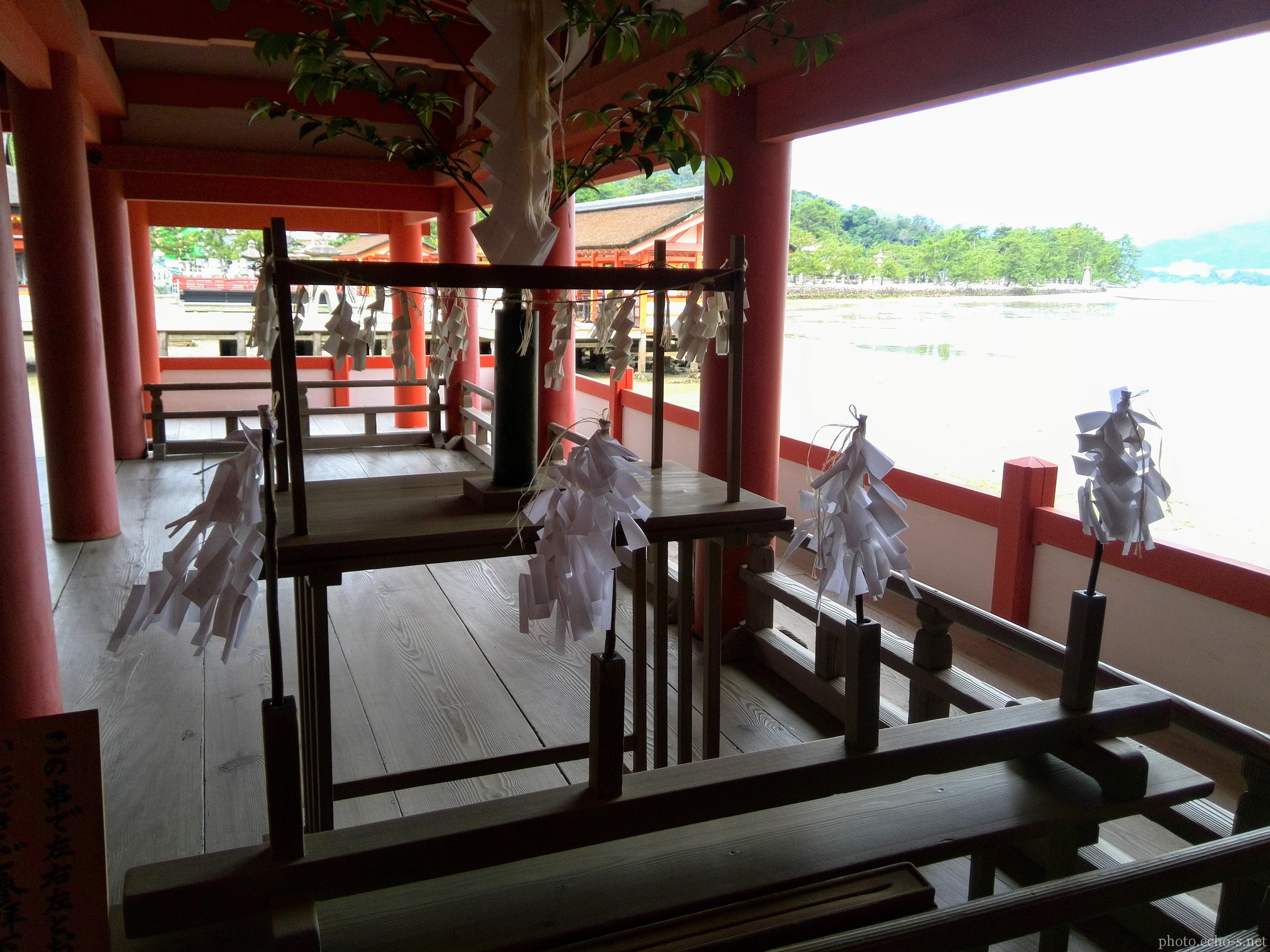 広島 厳島神社 客神社 祓い串