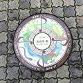 浜松市 市役所南 路面誘導サイン