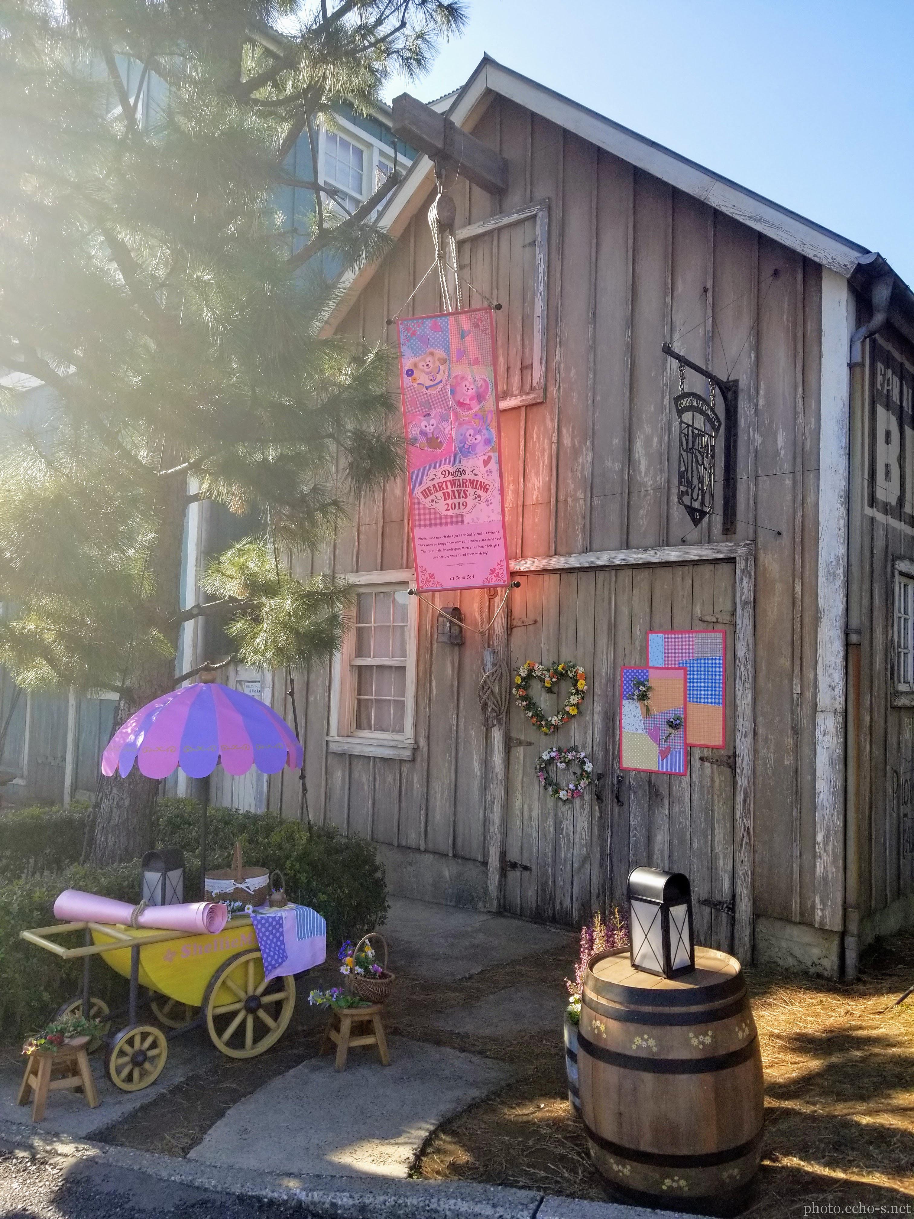 東京ディズニーシー ケープ・コッド コブスの鍛冶屋