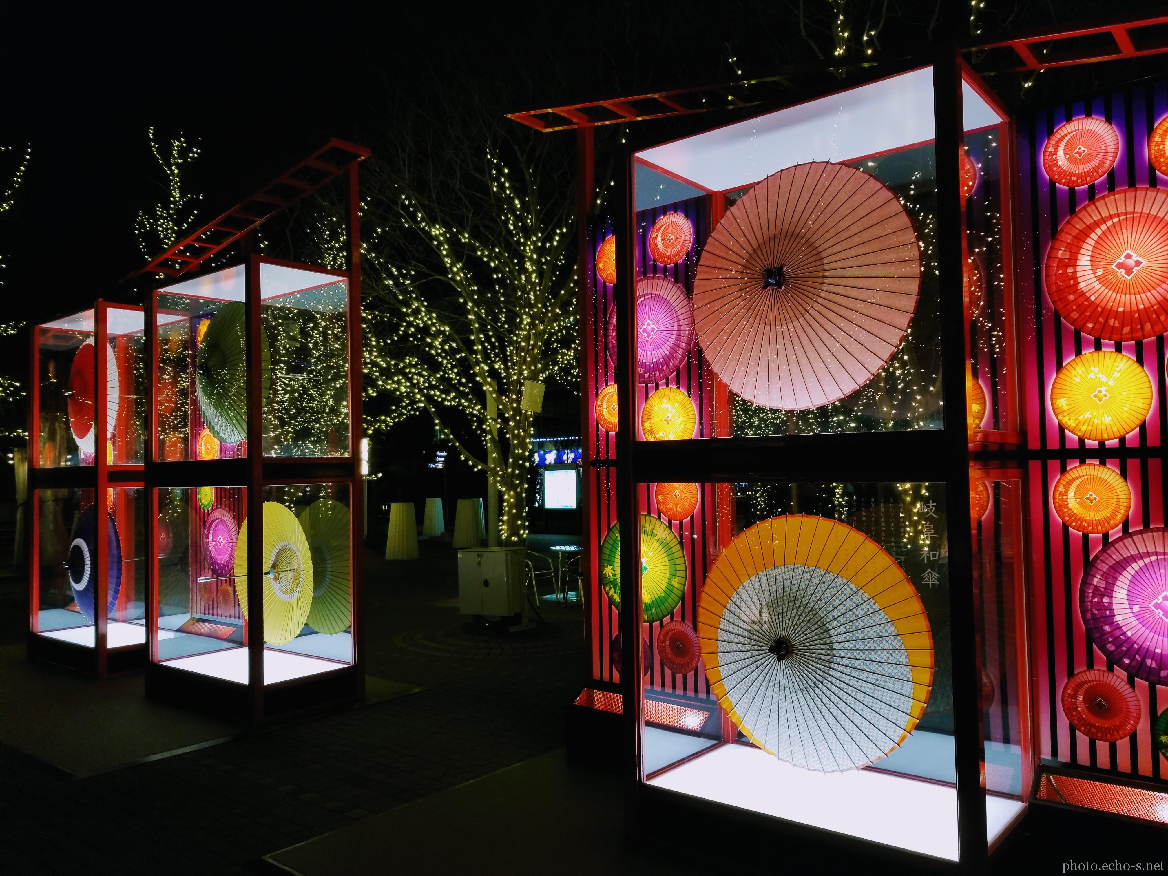 東京都 文京区 東京ドームシティ ラクーア ミーツポートエリア 和傘の玉手箱