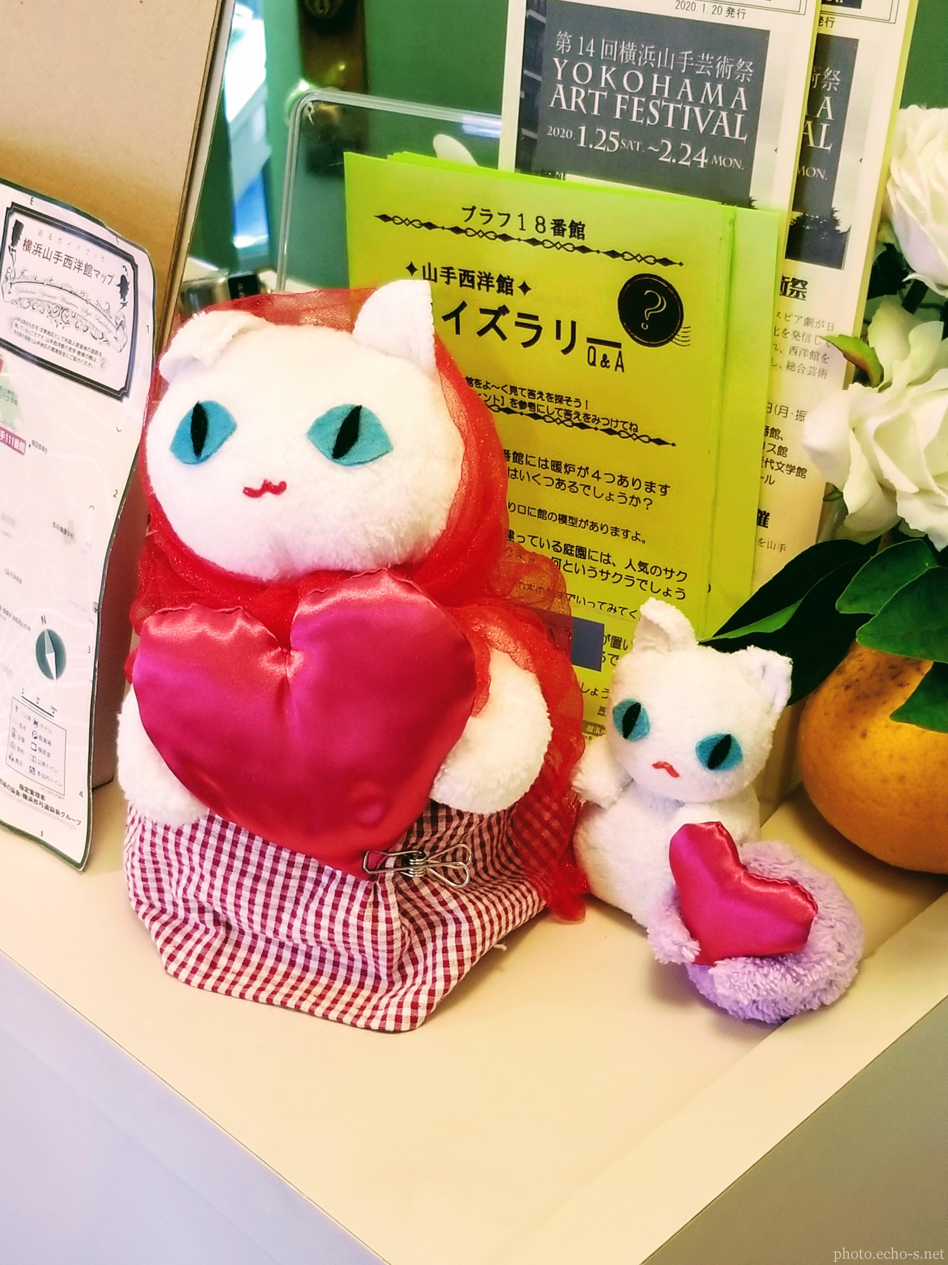 横浜 山手イタリア山庭園 ブラフ18番館 受付 劇団シロネコ バレンタイン♡ストーリー ハートを届けに…