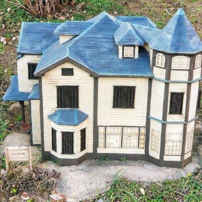 横浜 山手イタリア山庭園 小さな西洋館の丘 外交官の家