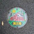 新浦安 舞浜 千葉県水道局消火栓マンホール